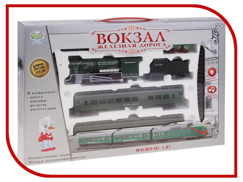 Железная дорога S+S toys Вокзал 1111810<br>