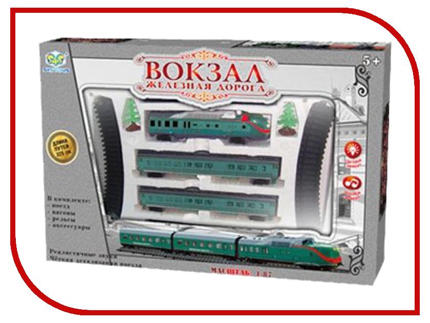 Железная дорога S+S toys Вокзал 1111806