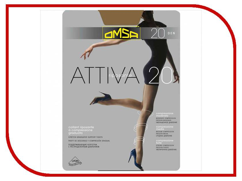 Колготки OMSA Attiva размер 3 плотность 20 Den Daino attiva control top omsa