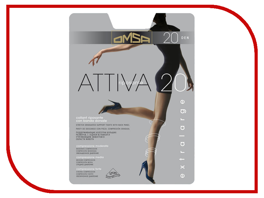 Колготки OMSA Attiva размер 5XL плотность 20 Den Daino колготки omsa attiva размер 5xl плотность 20 den daino