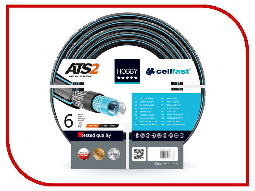 Шланг Cellfast Hobby ATS 32 bar 50m