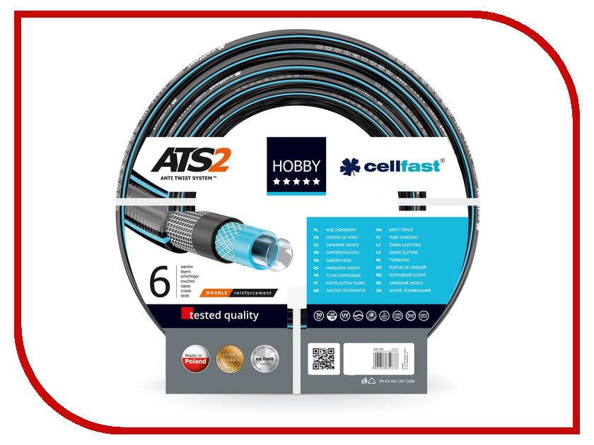 Шланг Cellfast Hobby ATS 32 bar 25m