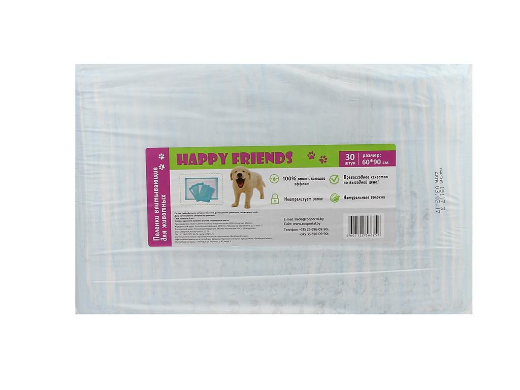 Пеленки Happy Friends 60x90cm 30шт
