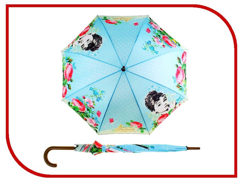 Зонт СИМА-ЛЕНД Мисс очарование 160591