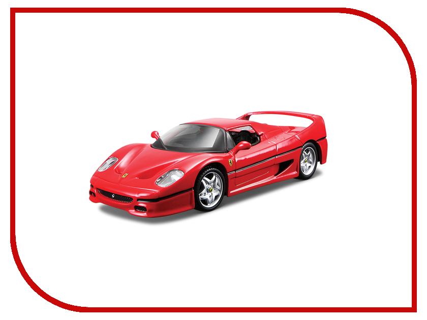 Машина Bburago Ferrari F50 18-44025 штаны спортивные f50