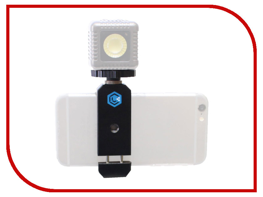 Держатель Lume Cube Smartphone Clip