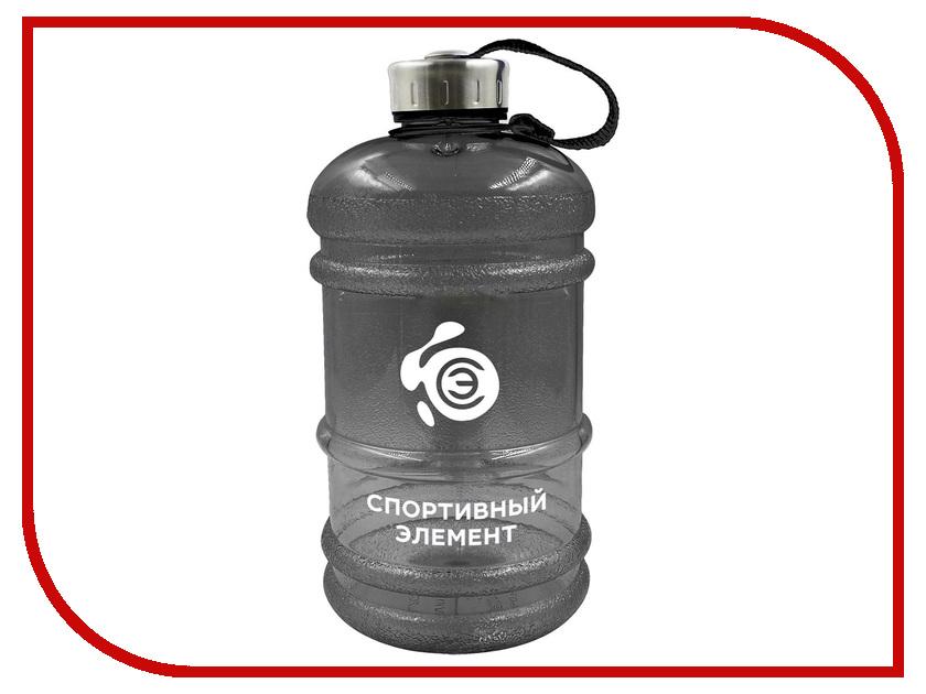 Бутылка Спортивный Элемент S52-2200 2.2L Биотит
