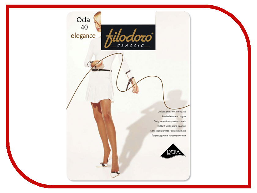 Колготки Filodoro Oda Elegance размер 4 плотность 40 Den Nero колготки filodoro ninfa размер 2 плотность 40 den vita bassa playa