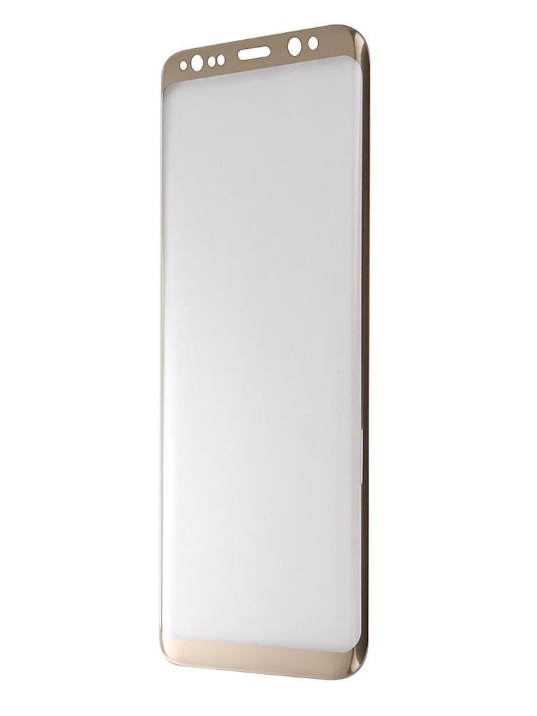 Аксессуар Защитное стекло для Samsung Galaxy S8 Solomon 3D Gold