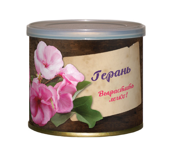 Растение BontiLand Герань 411081 растение bontiland севастополь пальма из крыма 415041