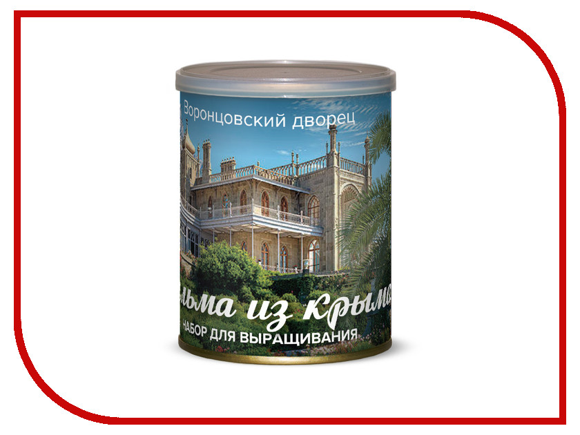 Растение BontiLand Воронцовский дворец, пальма из Крыма 415065 альбом для акварели воронцовский дворец 20 листов а5 ал 6730