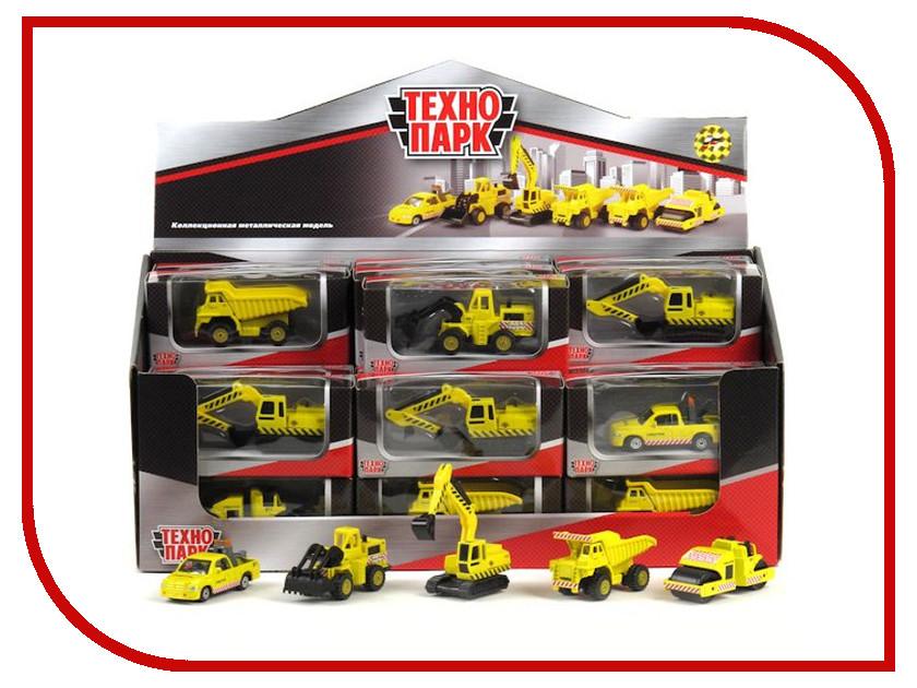Игрушка Технопарк Спецтехника стройка CT12-352-C-WB игрушка t toyz wb t car открытые двери yellow 4601234567879