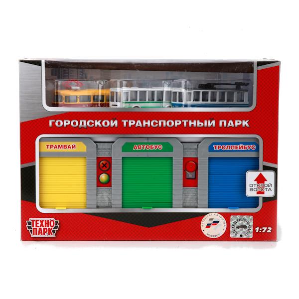 Игрушка Технопарк Городской транспортный парк 2205A-R игрушка технопарк газ 13 чайка милиция 6410 d x600 h09082 r
