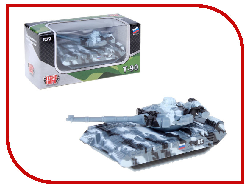 Машина Технопарк Танк Т-90 CT12-374-T-WB