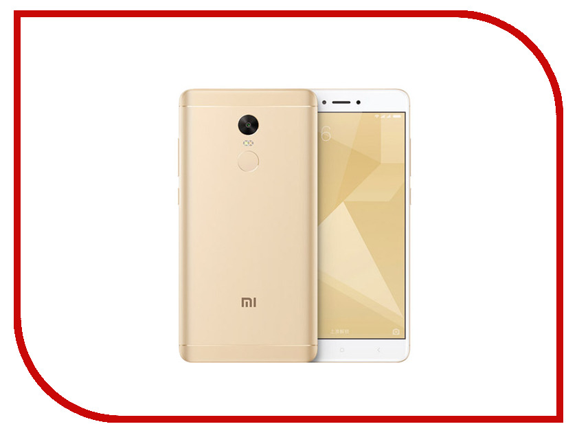 все цены на  Сотовый телефон Xiaomi Redmi Note 4X 3Gb RAM 32Gb Gold  онлайн