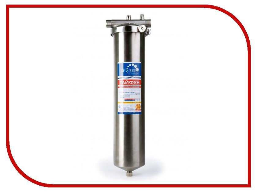 Фильтр для воды Гейзер Тайфун 20ВВ 32067 цена