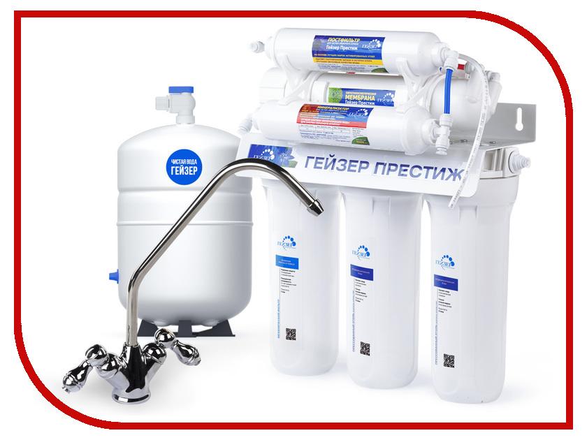 Фильтр для воды Гейзер Престиж-M, бак 7.6 литров 20011 фильтр для очистки воды гейзер престиж 7 6л