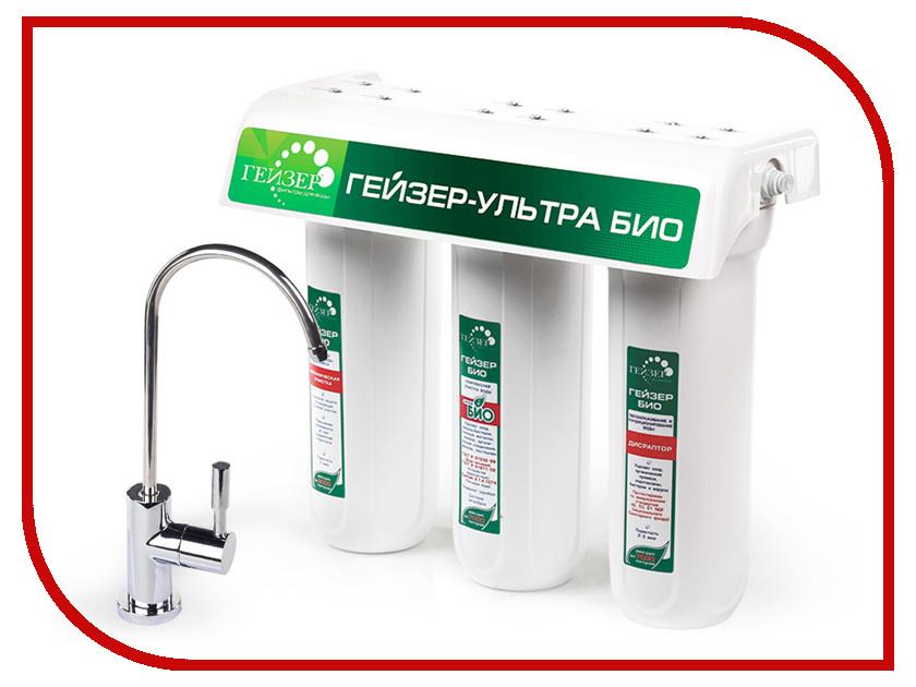 Фильтр для воды Гейзер Ультра Био 421 11042 фильтр гейзер ультра био 421 11042