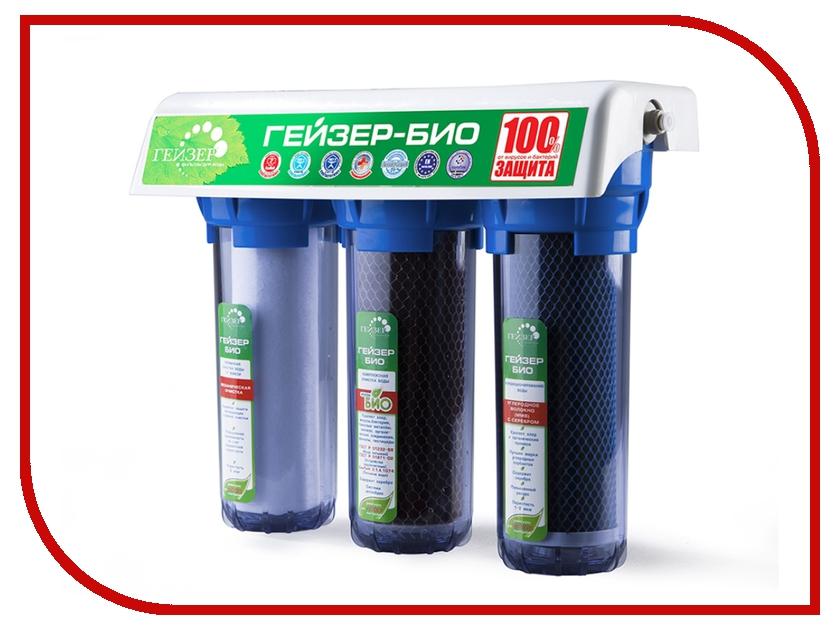 Фильтр для воды Гейзер Био 312 66025 фильтр гейзер ультра био 421 11042