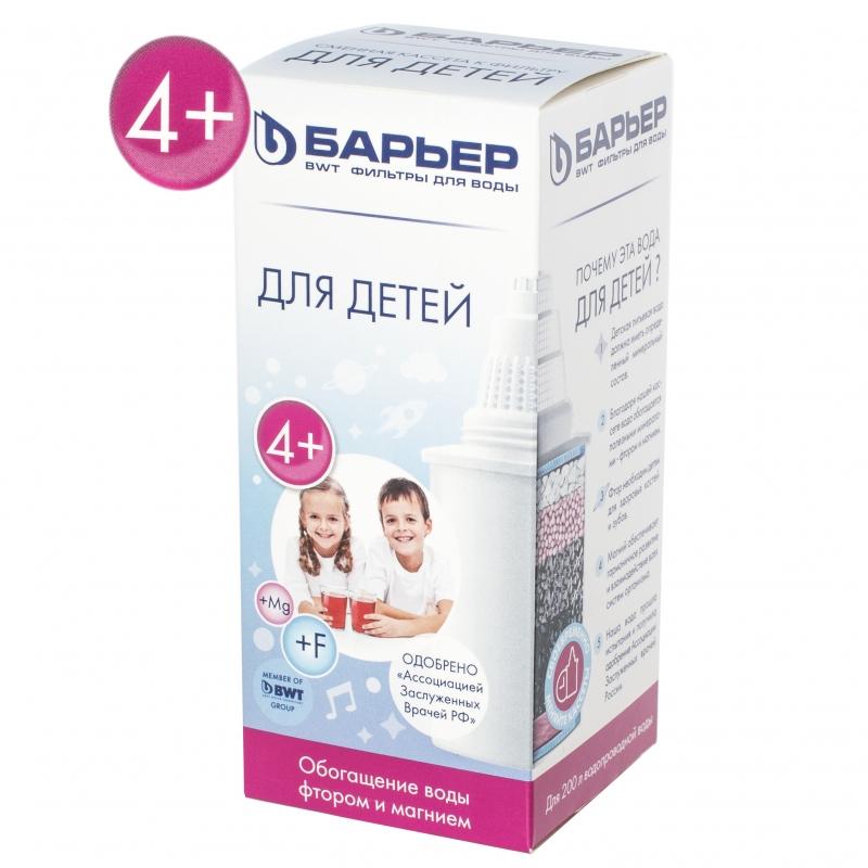 Сменная кассета Барьер Для детей 4+ кассета барьер к351р12