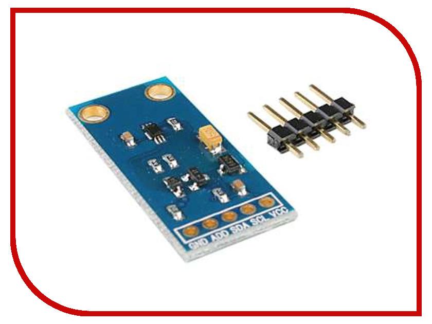 Конструктор Модуль цифрового датчика Радио КИТ RA057 игрушка радио кит rl138 светодиодный уровень сигнала