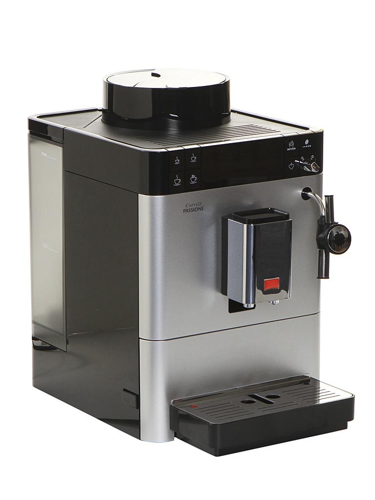 Кофемашина Melitta Caffeo Passione Silver F 530-101 цена и фото