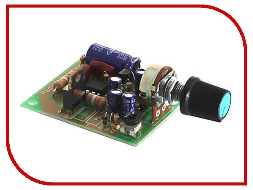 Конструктор Радио КИТ Модуль RI158M конструктор модуль маломощных ключей радио кит rs280b 1m