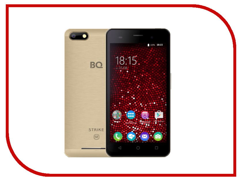 Сотовый телефон BQ BQS-5020 Strike SE Gold Brushed universal car swivel mount holder with suction cup for mobile phone white