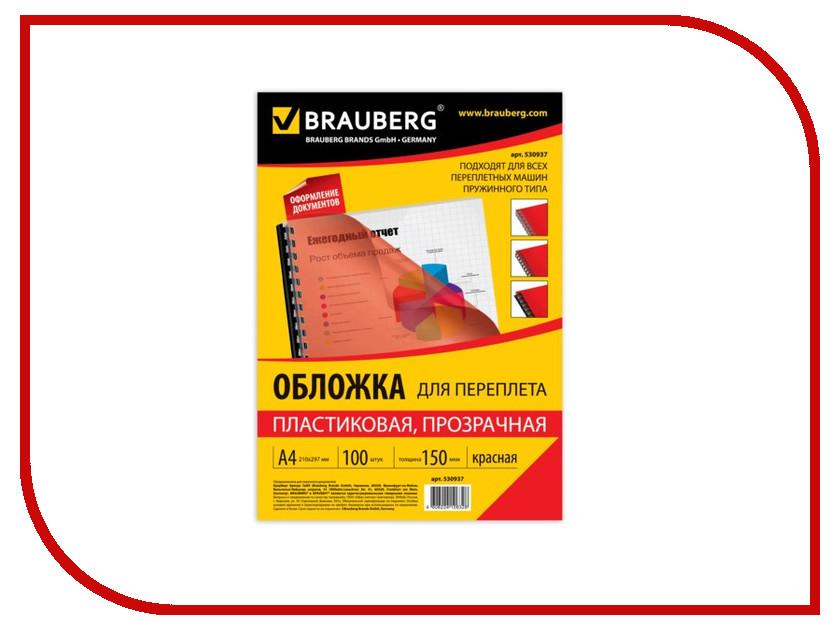 Пленка BRAUBERG 530937