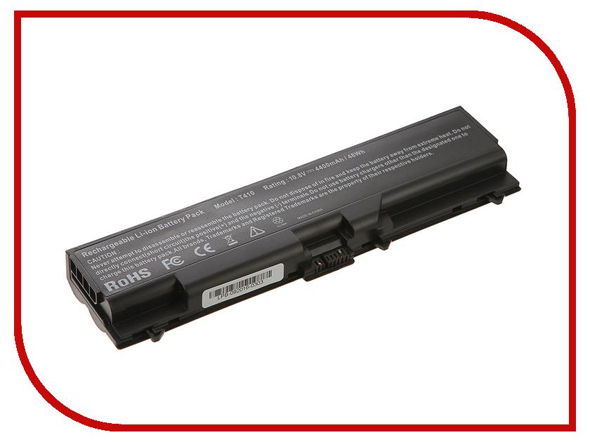 Аккумулятор 4parts LPB-T510 для Lenovo ThinkPad SL410/SL510/SL520/T410-i5/T410-i7/T420/T510/T520/W510/W520/E40/E50