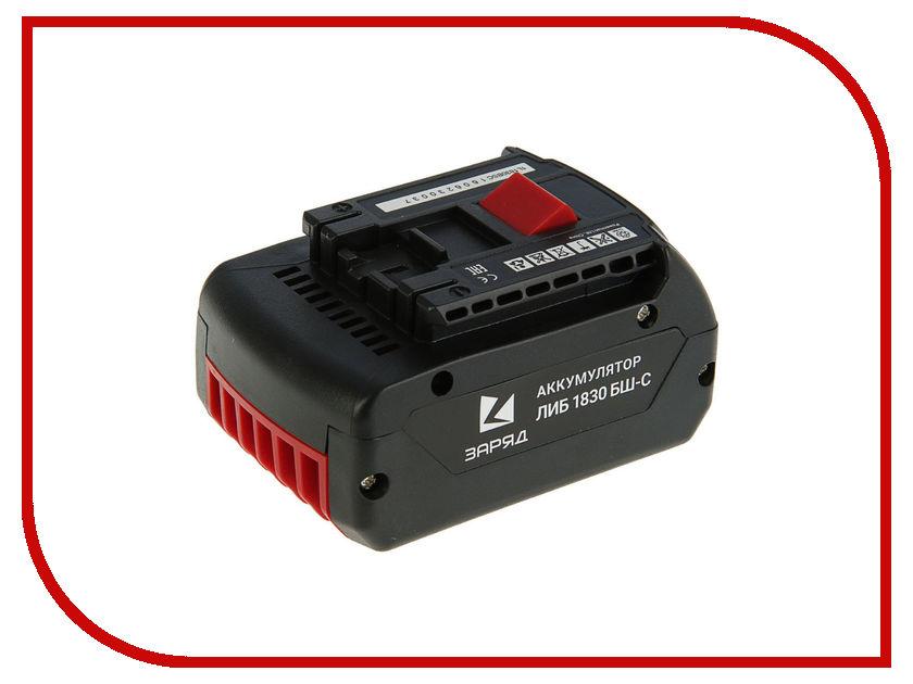 Аккумулятор ЗАРЯД ЛИБ 1830 БШ-С 18V 3.0Ah Li-Ion 6117115