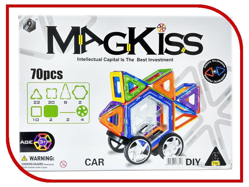 Конструктор Magkiss MS005