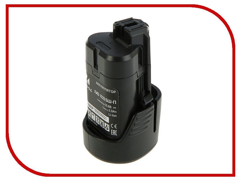 Аккумулятор ЗАРЯД ЛИБ 1020 БШ-П 10.8V 2.0Ah Li-Ion 6117111