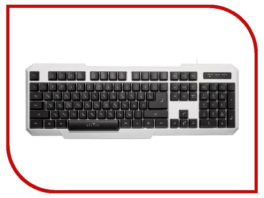 Клавиатура Oklick 740G White