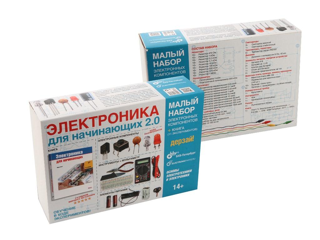 Конструктор ARDUINO Дерзай! Электроника для начинающих 2.0. Малый набор + книга 978-5-9775-3829-9