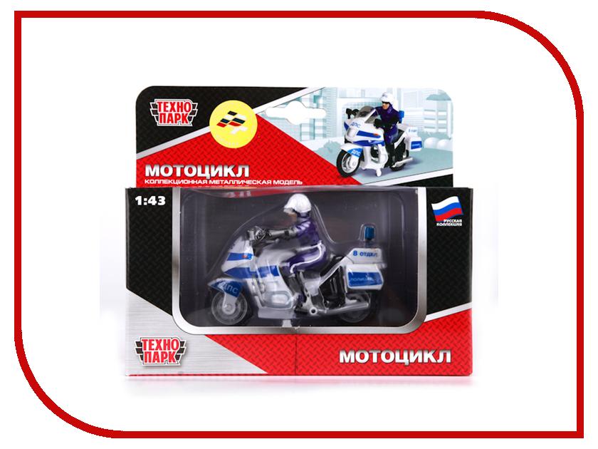 Игрушка Технопарк Мотоцикл SB-16-02-MO(P+M) игрушка технопарк lada vesta полиция мотоцикл sb 17 56wb