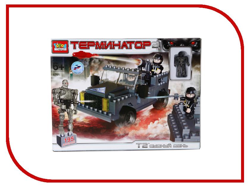 Конструктор Город Мастеров Терминатор, джип стреляющий с фигуркой BB-6761-R книга мастеров