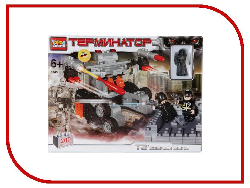 Конструктор Город Мастеров Терминатор, джип стреляющий робот BB-6745-R