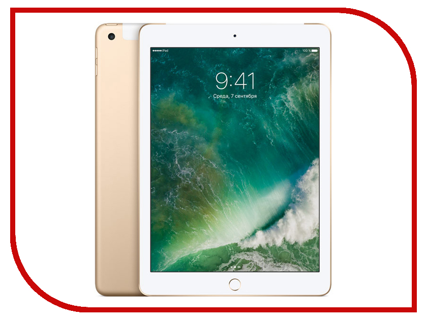 Планшет APPLE iPad 2017 9.7 Wi-Fi + Cellular 32Gb Gold MPG42RU/A планшет apple ipad wi fi 32gb gold золотой 9 7 retina display air 2 apple