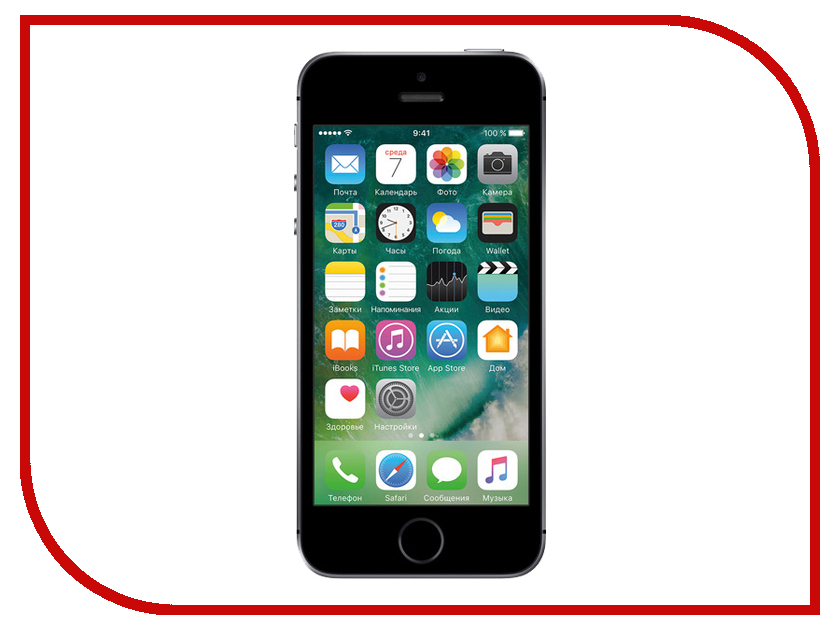 Сотовый телефон APPLE iPhone SE - 128Gb Space Grey MP862RU/A