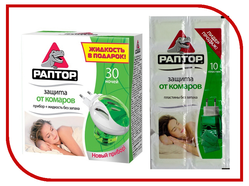 Средство защиты от комаров РАПТОР Комплект прибор + жидкость 30 ночей + 10 пластин