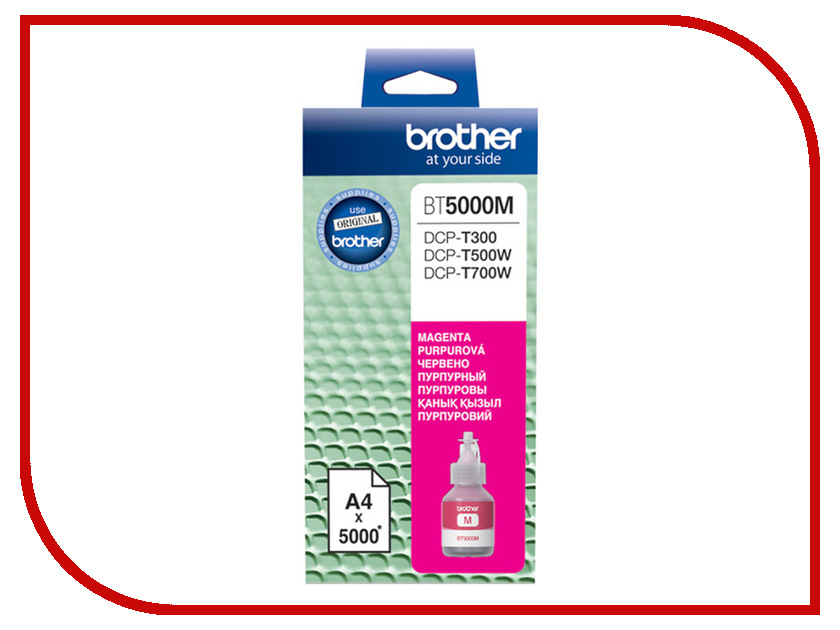 Чернила Brother BT5000M Magenta для DCP-T300/T500W/T700W brother hq 12