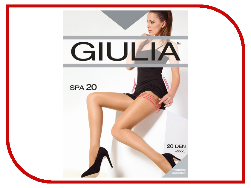 Колготки Giulia SPA размер 3 плотность 20 Den Nero