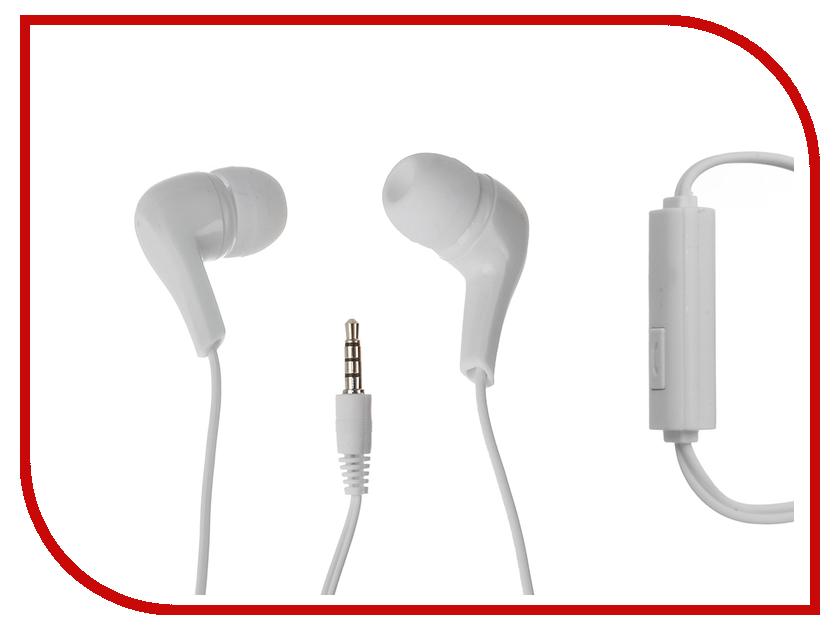 Гарнитура Perfeo VS-002 White