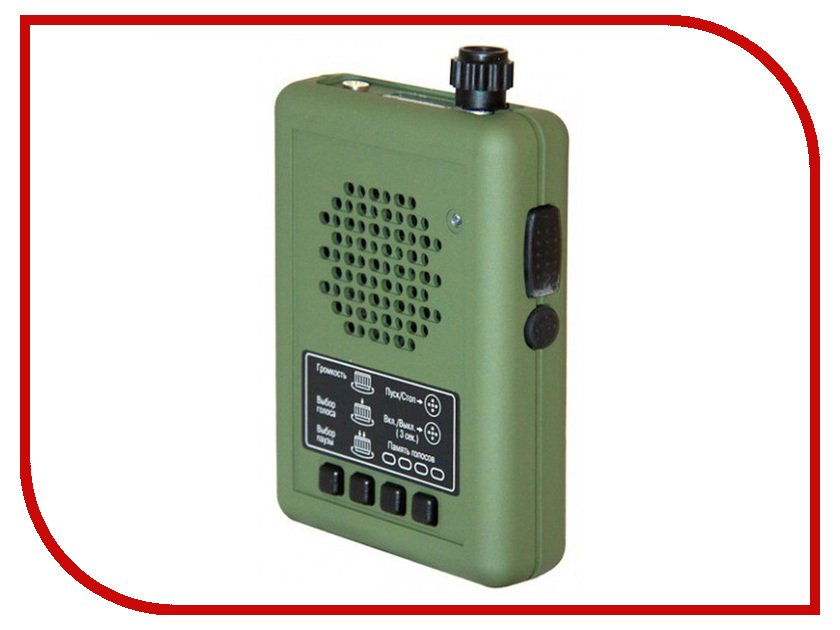 Электронный манок Егерь 55D Green тенты егерь