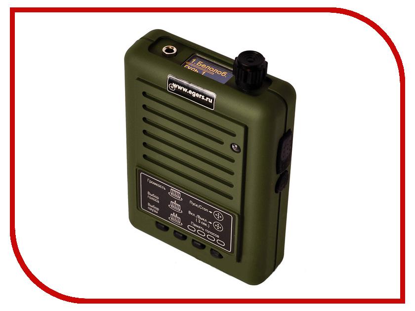 Электронный манок Егерь 54D Green тенты егерь