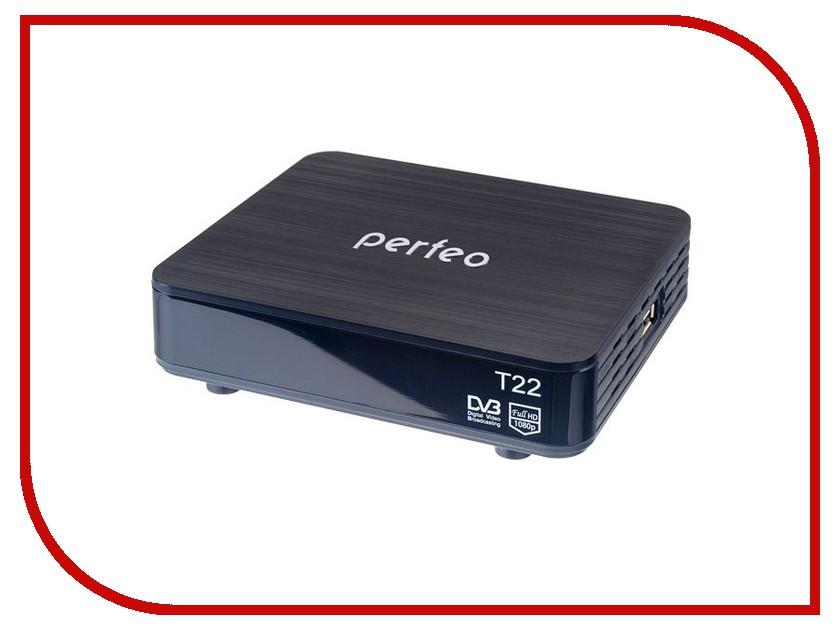Perfeo PF-120-1