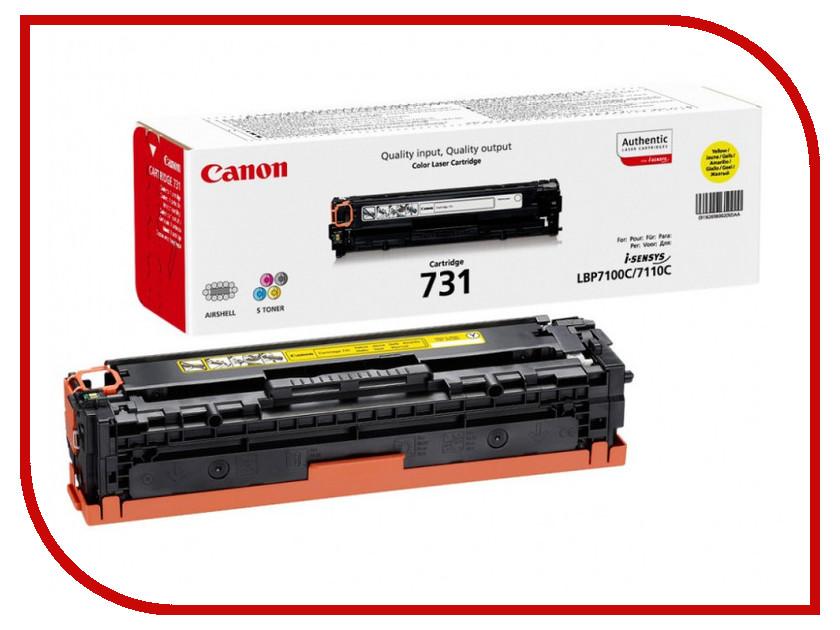 Картридж Canon 731Y 6269B002 Yellow для LBP7110 картридж для принтера canon 731 cyan