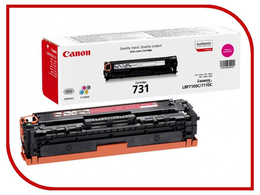Картридж Canon 731M 6270B002 Magenta для LBP7110 картридж для принтера canon 731 cyan