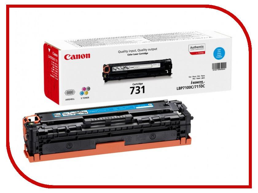 Картридж Canon 731C 6271B002 Light Blue для LBP7110 картридж для принтера canon 731 cyan